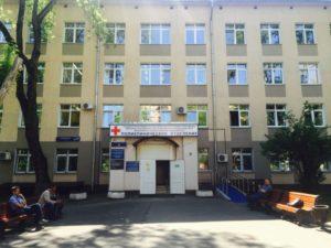 Поликлиника ЮПФ ГКБ № 13